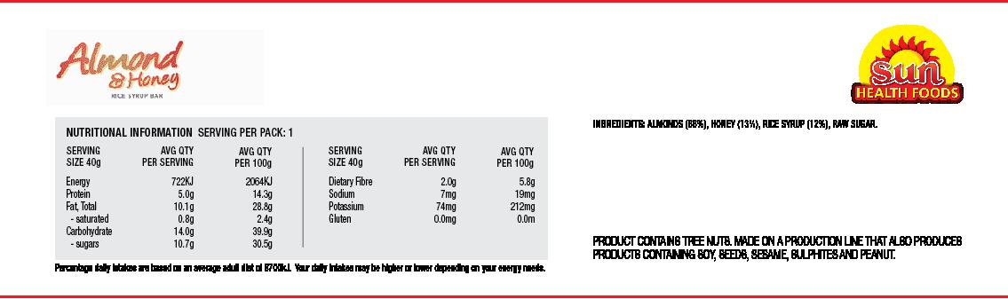 RiceSyrup_40g_AH_info
