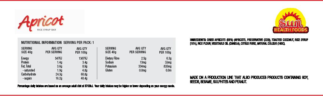 RiceSyrup_40g_APR_info