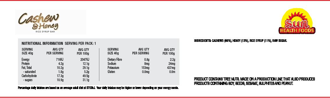 RiceSyrup_40g_CH_info